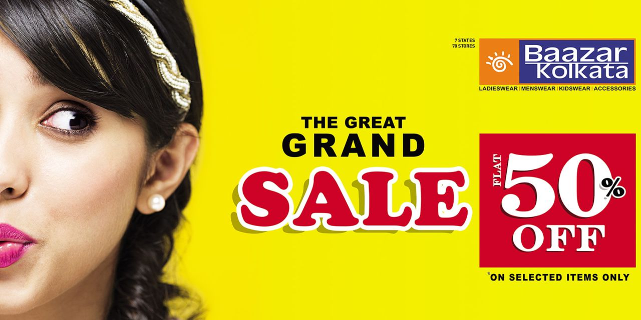 The Great Grand Sale