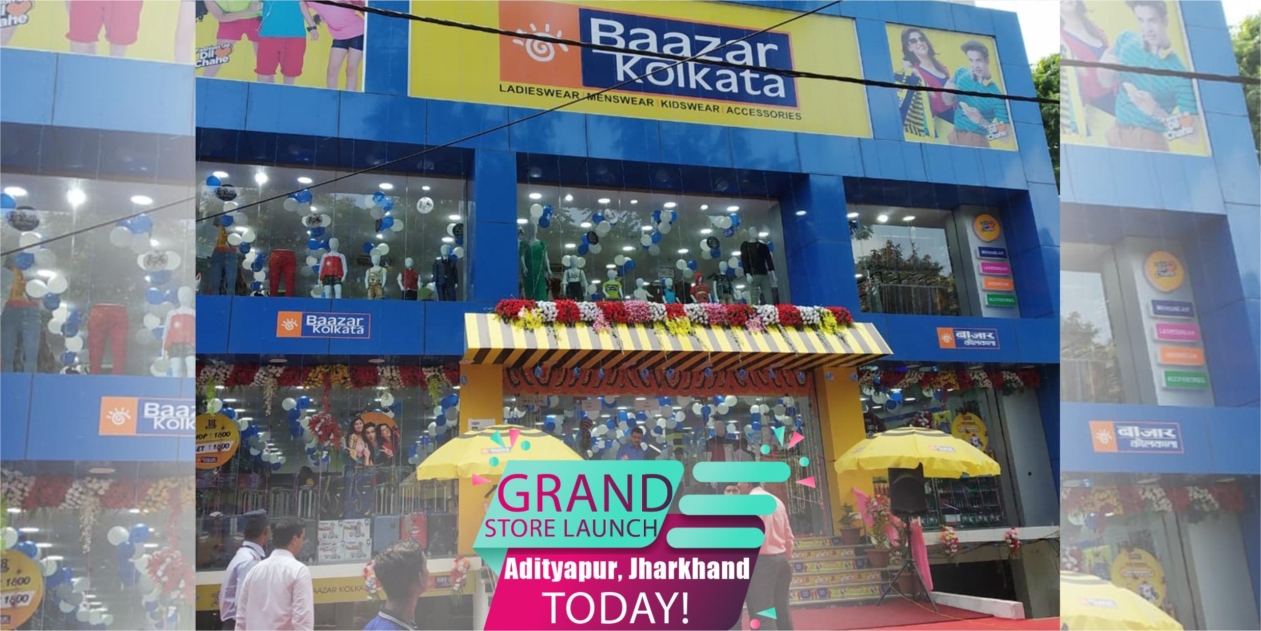 Adityapur Store