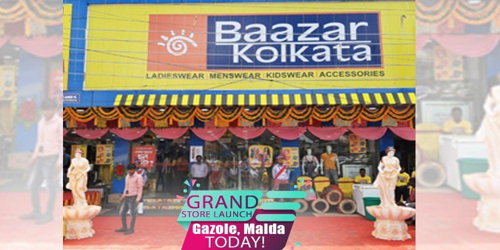 Gazole Store