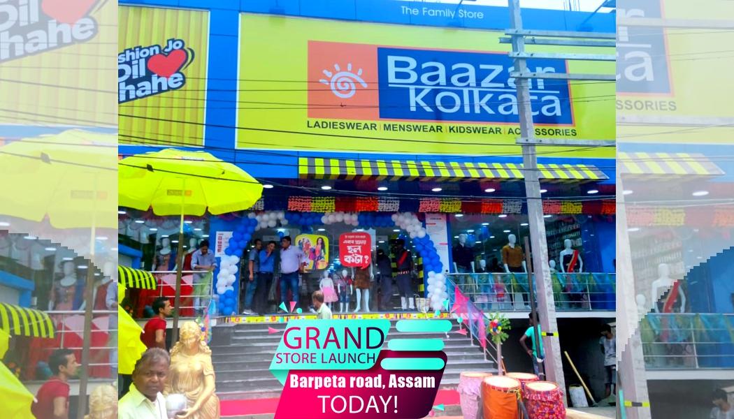 Baripota Store